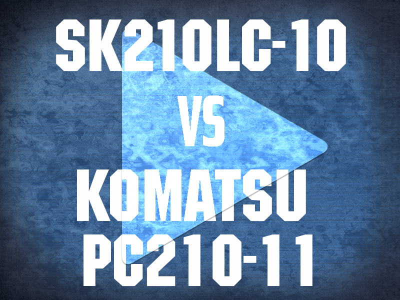 SK210LC-10 VS KOMATSU PC210-11 VIDEO